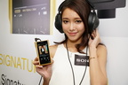Sony-NW-WM1Z-Walkman-02